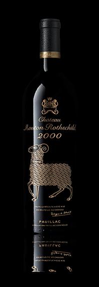 Bouteille Château Mouton Rothschild